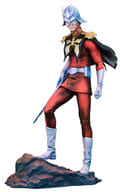 """Gundam Guys Generation Char Aznable Art Graphics """"MOBILE SUIT GUNDAM"""" Pre-painted Completed"""