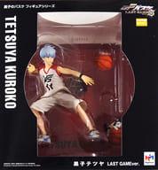 "[Single Item] Kuroko Tetsuya & Tetsuya No.2 LAST GAME ver. ""Kuroko's Basketball Kuroko & Akashi & Tetsuya No.2 Set Kuroko's Basketball Figure Series"" Animate & Online Shop Limited"
