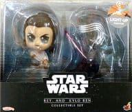 Rey & Kylo Ren (2-Body Set) 「 Star Wars / Skywalker Dawn 」 Cos Baby Size S