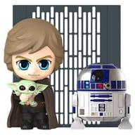 Luke Skywalker (w / The Child & R2-D2)  「 Star Wars 」 Cos Baby Size S
