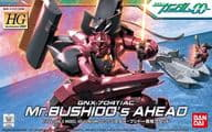 "1/144 HG Bushidoo only ahead ""Mobile Suit Gundam 00"""