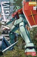 1/100 MG RGM-79 Gym ver. 2.0 「 Mobile Suit Gundam 」 [0158126]