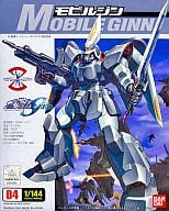 1/144 Mobile gin 「 MOBILE SUIT GUNDAM SEED 」