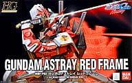 1/144 HG Gundam Astolay Red Frame 「 MOBILE SUIT GUNDAM SEED 」