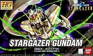 1/144 HG Stargazer Gundam 「 MOBILE SUIT GUNDAM SEED C. E. 73 STARGAZER 」