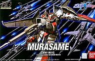 1/144 HG Murasame Mass Production Machine 「 MOBILE SUIT GUNDAM SEED DESTINY 」