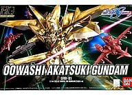 1/144 HG OWA Shea Katsuki Oil GUNDAM 「 MOBILE SUIT GUNDAM SEED DESTINY 」