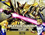 1/100 ORB-01 Akatsuki Gundam (Steller's Sea Eagle Pack / Shiranui Pack full set) 「 MOBILE SUIT GUNDAM SEED DESTINY 」 [0148996]