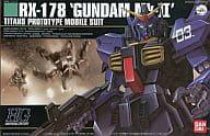 1/144 HGUC RX-178 Gundam Mk-II (TITANS) 「 MOBILE SUIT Z GUNDAM 」