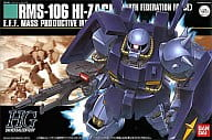 1/144 HGUC RMS-106 HIGHZAC 「 MOBILE SUIT Z GUNDAM 」
