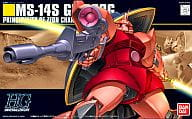 1/144 HGUC MS-14S MS-14 Gelgoog (Colonel Char Aznable's special aircraft) 「 Mobile Suit Gundam 」