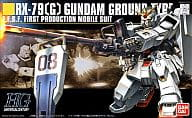 1/144 HGUC RX-79 [G] Land Fighting Gundam 「 MOBILE SUIT GUNDAM: THE 08th MS TEAM 」