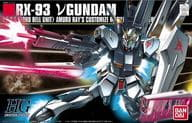 "1/144 HGUC RX-93 ν Gundam (New Gundam) ""Mobile Suit Gundam Char's Counter Attack"""