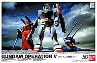 1/144 HGUC Gundam V Operation Set (3-Body Set) 「 Mobile Suit Gundam 」 [0104030]