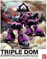 1/144 HGUC MS-09 Dom Black 3-Star Triple Dom Set (3-Body Set) 「 Mobile Suit Gundam 」 [0141038]