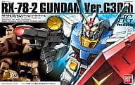 1/144 HGUC RX-78-2 Gundam Ver. G 30 th 「 Mobile Suit Gundam 」 [0159450]