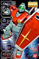 1/100 MG RGM-79 Gym 「 Mobile Suit Gundam 」 [0071869]