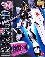 1/100 MG RX-93v Gundam 「 MOBILE SUIT GUNDAM: CHAR'S COUNTERATTACK 」 [0078212]