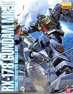 1/100 MG RX-178 Gundam Mk-II Ver. 2.0 Titans 「 MOBILE SUIT Z GUNDAM 」