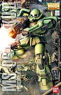 1/100 MG MS-06J zaku Ver. 2.0 「 Mobile Suit Gundam 」 [0149252]