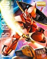 1/100 MG MS-14S Char dedicated MS-14 Gelgoog Ver. 2.0 「 Mobile Suit Gundam 」 [0150530]