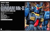 1/60 PG RX-178 Gundam Mk-II (Titans) 「 MOBILE SUIT Z GUNDAM 」 [0112816]