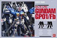 1/60 PG RX-78GP01/Fb GUNDAM GP01/Fb 「 MOBILE SUIT GUNDAM 0083 STARDUST MEMORY 」 [0116409]