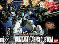 1/144 HG XXXG-01H2 Gundam Heavy Arms Custom 「 Mobile Suit GUNDAM WING Endless Waltz 」
