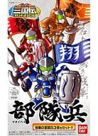"""No. 324 unit soldier """"SD Gundam BB warrior Three Kingdoms battle god battle"""""""