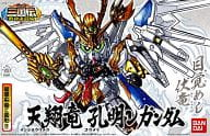 No. 330 Ten 翔竜 Kong Ming v Gundam 「 SD Gundam BB Warriors Sangoku Densen Kamidueto Hen 」