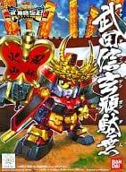 No. 331 Takeda Shingen Ganda Muku 「 SD Gundam BB Senzoku Sengokuden Bukin Korin hen 」