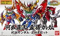No. 335 Ashura-o Meng Huo Gundam / Zhu Rong Gundam / Kyojin-zo Set 「 SD Gundam BB Senshi Sangokuden Jinketto Hen 」