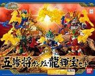 5 誇将 Gundam + Ryukiho Set 「 SD Gundam BB Warriors Sangoku Densen Kamiduetsu Hen 」