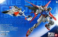 1/60 PG GAT-X105 Ale Strike Gundam + FX-550 Sky Grasser 30 th Anniversary Color Clear Ver. 「 MOBILE SUIT GUNDAM SEED 」 [0163112]