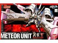 1/400 Mi Tia Unit Gundam Collection 3 Pieces 「 MOBILE SUIT GUNDAM SEED 」 [0123718]