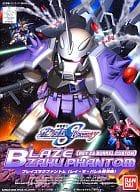 No. 285 Blaze Zaku Phantom (Rey Za Burrel Aircraft) 「 SD Gundam BB Fighter MOBILE SUIT GUNDAM SEED DESTINY 」