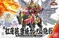 022 Makhongrenso Cao Gundam Zekkei 「 SD Gundam Sangokuden 」