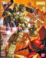 1/100 MG FA-78-1 Full Armor Gundam 「 Mobile Suit Gundam MSV 」 [0162376]
