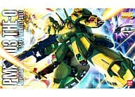 "1/100 MG PMX-003 The · ""Mobile Suit Z Gundam"" [0164921]"