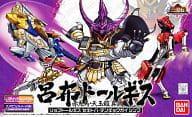 No. 012 True Lü Bu Tolgis 「 SD Gundam BB Warriors Sangokuden Brave Battle Worriors 」