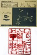 ex: ride EXride.01 BROMPTON Monthly Hobby Japan October 2010 issue Appendix