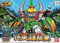 BB Senshi No. 184 Xunfeng Ganta Muku 「 Shin SD Sengokuden Tensei Shichininshu 4 」 [SD Gundam BB Senshi]