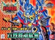 BB Fighter No. 16100 Reisho Gundamashi 「 Shin SD Sengokuden Bujin Kyara Ko 」 [SD Gundam BB Warrior]