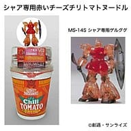 1/380 MS-14S Char Exclusive MS-14 Gelgoog (Clear Color) 「 Mobile Suit Gundam 」 Cup Noodles Char Exclusive Red Cheese Chili Tomato Noodles Mini Gunpla Pack