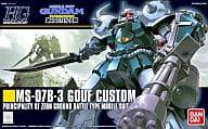 1/144 HGUC Gufcustom 「 MOBILE SUIT GUNDAM: THE 08th MS TEAM 」