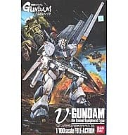 1/100 RX-93v Gundam Fin / Funnel Equipped Type 「 MOBILE SUIT GUNDAM: CHAR'S COUNTERATTACK 」 Series No. 10 [0024728]