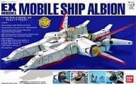 1/1700 EX-MODEL Mobile Albion 「 MOBILE SUIT GUNDAM 0083 STARDUST MEMORY 」 [0122248]