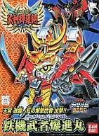 BB Senshi No. 156 Tetsuki Musha Bakushin Maru 「 Gouu SD Sengokuden Bukin Terura Hagane [SD Gundam BB Senshi]