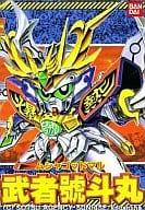 BB Senshi No. 141 Musha 號斗 Maru 「 Shin SD Sengokuden Super Mobile Daishogun 」 [0046439]