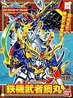 BB Warriors No. 142 Tekken Musha Kogan 「 SD Gundam BB Warriors Shin SD Sengokuden Super Mobile Taishogun 」 [0046921]